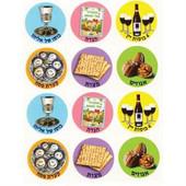 Passover Symbols Stickers