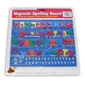 Magnetic Hebrew Hebrew Aleph Bet (Hebrew Alphabet) Letters on Board