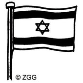 Israeli Flag Rubber Stamp
