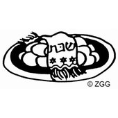 Challah Rubber Stamp
