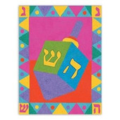 Chanukah Dreidel Self-Adhesive Sand Art Boards