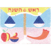 Rosh HaShanah Self-Adhesive Sand Art Arts & craft