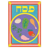 Passover Seder Plate Self-Adhesive Jewish Sand Art Boards
