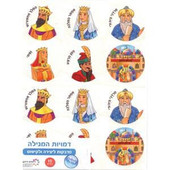 Purim Megilah Characters Stickers