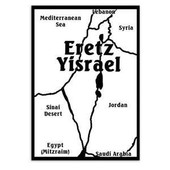Eretz Israel Velvet Art - Arts & Crafts Project