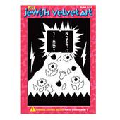 Har Sinai Velvet (Felt) Art