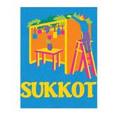 Sukkot Sand Art Jewish Craft Project