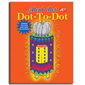 Hebrew Aleph Bet (Hebrew Alphabet) Dot-to-Dot Activity Book