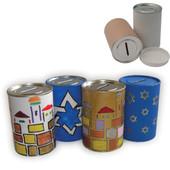 Large White Tzedakah Pushka Charity Box for Decorating (6)