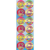 Shabbat Kodesh Sticker Dots
