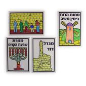 Jerusalem Stained Glass Project