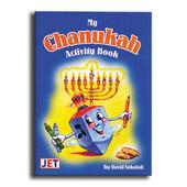 Hanukkah (Chanukah) Game & Activity Mini Book