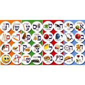 Alef Bet Ot Potachat (Opening Letter) Stickers