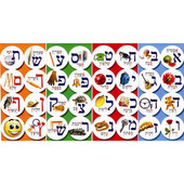Alef Bet Ot Potachat (Opening Letter) Stickers
