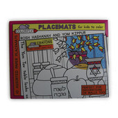 Rosh HaShanah & Kippur Placemats for coloring