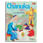 Hanukkah (Chanukah) Story Coloring Book