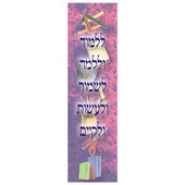 Teach and Learn Bookmark Card Board