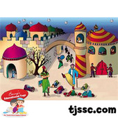 Purim Activity Card Stock Poster