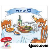 Festive Purim Meal Card Stock