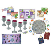 Passover Bulletin Board Set (Card Board)