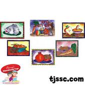 Rosh hashanah Symbols Mini Posters Card Stock