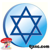 Large Star of David Card Board