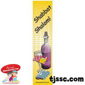 Shabbat Shalom  Bookmark Card Board