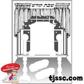 Shabbat Arts and Crafts Card Board