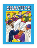 Shavuot Coloring Book
