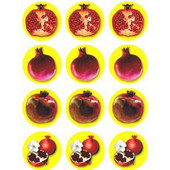 Pomegranate (Rimonim) Stickers