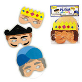 Purim Masks, Pack of 3 - Esther, Haman & Mordechai