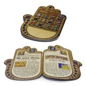Hamsa Passover Haggadah