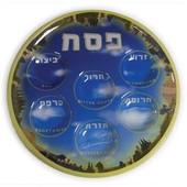 Disposable seder plate (tray) - Jerusalem
