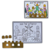 Jerusalem of Gold Jewish Arts and Craft Kits