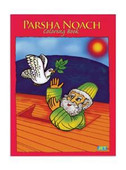 Parashat Noah Coloring Book