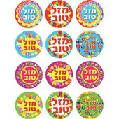 """Mazal Tov"" Stickers"