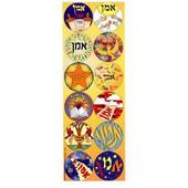 Amen Jewish Stickers