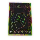 Single Hanukkah (Chanukah) Dreidel Scratch Art