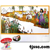 "3D Partially Colored ""Baby Moses in the River"" Scenery for decorating and assembling"