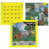 Bereshit Parshot Puzzle Sticker