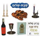 Shabbat Shalom Symbols