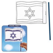 Make Your Own Israeli Flag