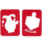 Dreidel & Pitcher Jeiwsh Tracing Stencil Set