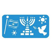 Laser-Cut Israel Symbols Stencil