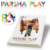 Parsha Play Curriculum Teacher's Resource Book w. DVD