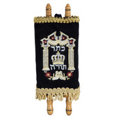 Children's Torah Scroll Mini