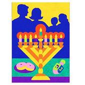 Hanukkah (Chanukah) Family Celebration Self-Adhesive Sand Art Boards
