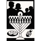 Family Celebration Velvet Art Boards Hanukkah arts and craft project