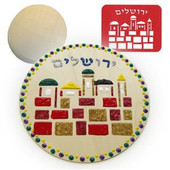 "Jerusalem Mizrach Kit ""Square"""
