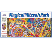 Magical Mitzvah Park Board Game